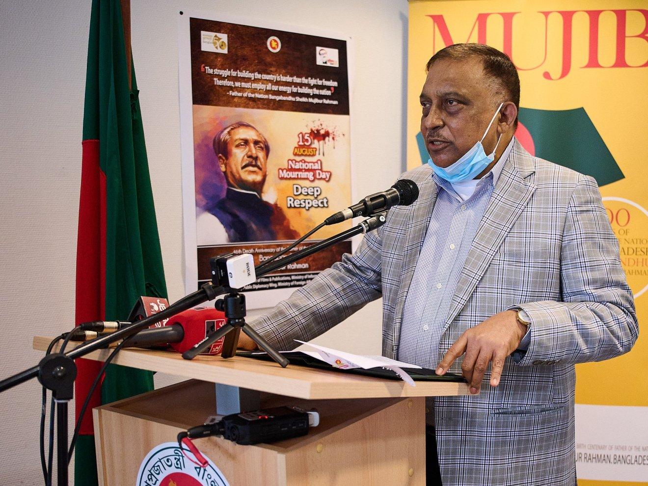Bangladesh establishes ePassport infrastructure in all embassies